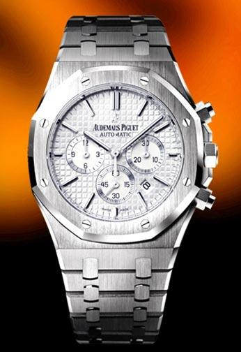 Used Audemars Piguet