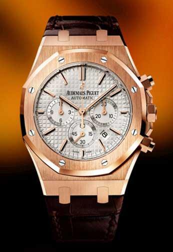 Audemars Piguet Chronograph 41mm Pink Gold