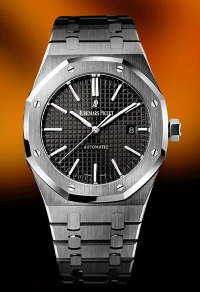 Audemars Piguet Royal Oak for sale